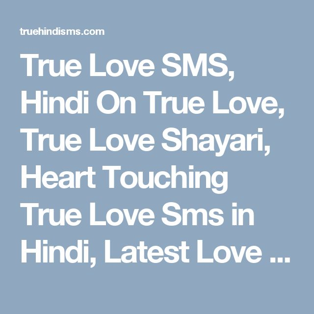 Best 25+ Heart Touching Love Quotes Ideas On Pinterest