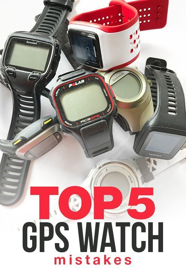 Top 5 GPS Watch Mistakes and Best GPS Running Watch Recommendations #womenrunninggears