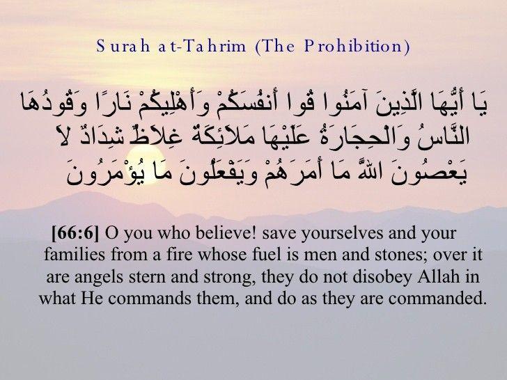 Pin By The Noble Quran On Allah God Islam Heaven Quran Miracles Prophets Islamic Posts Hadith Prayer Macca Makhah Salah Reminder Jannah Hijab In 2020 Allah Believe Save Yourself