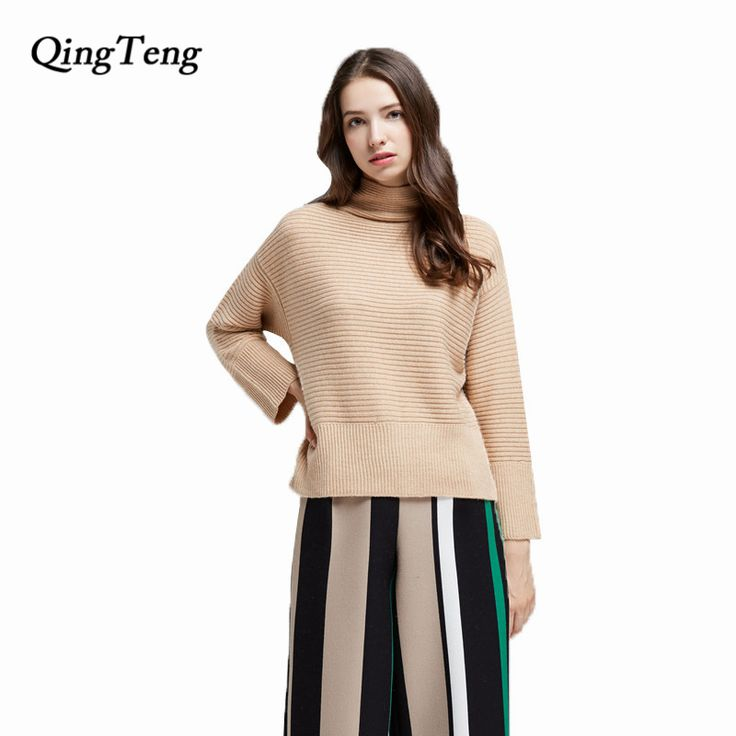 QingTeng 2017 New Fashion Pure Cashmere Women Knitted Sweater Loose High Collar Shirt Turtleneck Twist Pullover Dropshipping #Affiliate