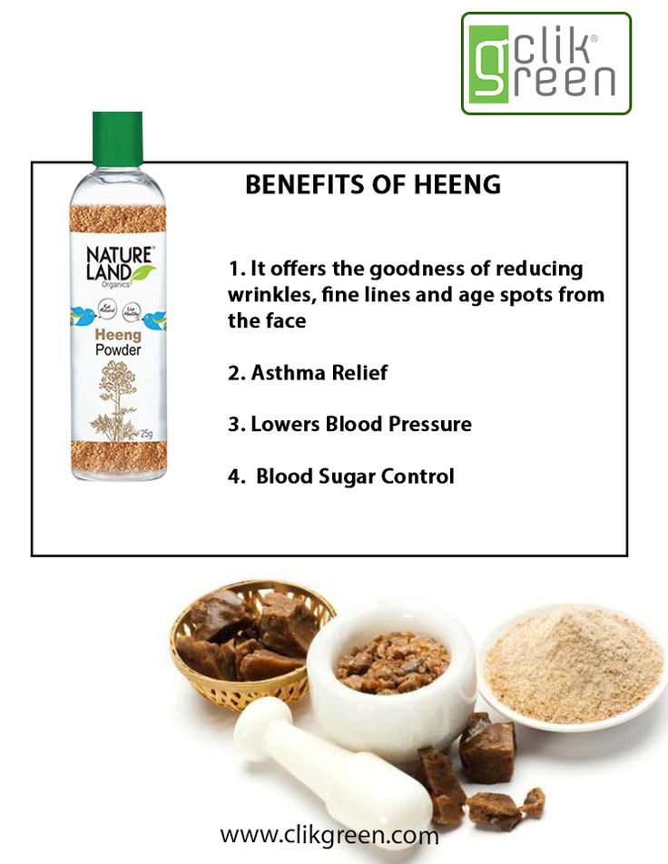 Benefit Of Heeng: 1. It offers the goodness of reducing wrinkles, fine lines and age spots from the face. 2. Asthma Relief. 3. Lowers Blood Pressure. 4. Blood sugar Control. #BloodPressure #Wrinkles #AgeSpot #SugarControl #Heeng