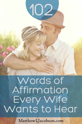 """102 Words of Affirmation Every Wife Wants to Hear --- A while back I was speaking and asked for a show of hands, """"How many of the wives have had too much affirmation over the past month?"""" Laughter broke out across the room. No, haven't had too much of that. If Lisa is any indica… Read More Here http://husbandrevolution.com/102-words-affirmation-every-wife-wants-hear/ #marriage #love"""