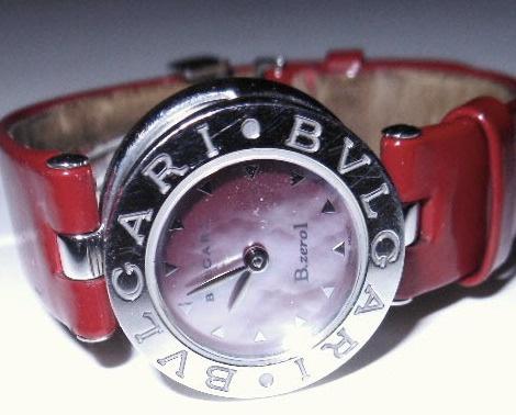 Women's Bvlgari B-Zero1 Red Mother of Pearl Dial SS Wristwatch