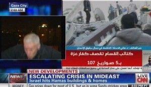 Bomb Explodes Right Near Anderson Cooper During Live Report From Gaza