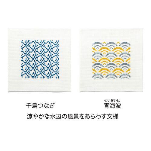 【初回お試し】文様並びが楽しい 日本の伝統色でつづるクロスステッチの会 | フェリシモ