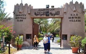 Experience the beautiful #abudhabiheritage village in UAE with arabiandesertdubai. Book  #abudhabicitytourdeals at http://www.arabiandesertdubai.com/abu-dhabi-city-tour-from-dubai/