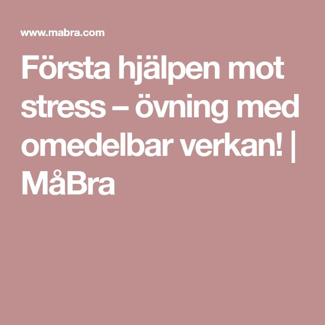 Första hjälpen mot stress – övning med omedelbar verkan! | MåBra