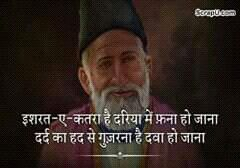 This is the only man #mirza_galib in the world who made my all day....I #love it most....