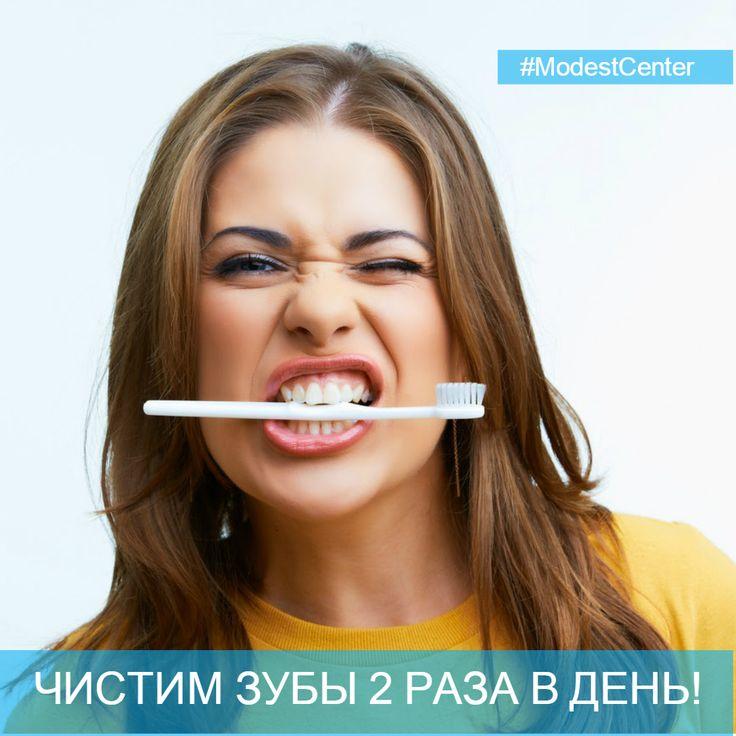 О необходимости гигиены полости рта знают почти все люди мира, однако по результатам опроса было выявлено, что почти половина взрослых людей Великобритании пренебрегают вечерней чисткой зубов по причине усталости или забывчивости.  45% из 10 000 респондентов пропускают вечернюю чистку зубов. Почти каждый пятый житель Великобритании чистит зубы без использования зубной пасты, а 14% используют пальцы вместо зубной щетки. При этом 91% опрошенных знают о последствиях плохой гигиены полости рта…