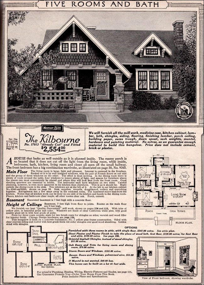 The Kilbourne  1923 SEARS ROEBUCK MODERN HOMES         A steeper than usual roof pitch adds a bit of the English Cottage to an otherwise very Craftsman-style bungalow home. The facade is particularly handsome with the two forward gables and the large front porch and terrace. Inside, it is very modern with an open floor plan and easy access from one room to the next. Convenience was clearly a consideration when Sears' designers planned the Kilbourne.