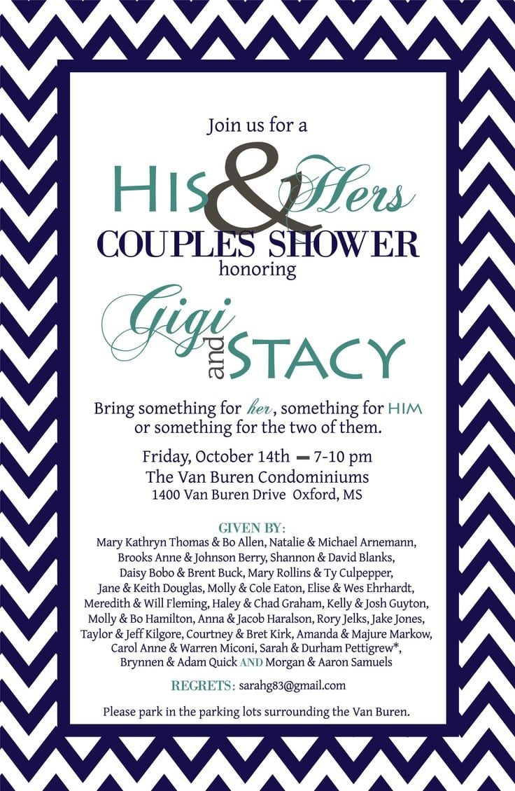 Invitation Wording For Jack And Jill Party Couples Wedding Shower Invitations Couples Shower Invitation Wording Couples Shower Invitations