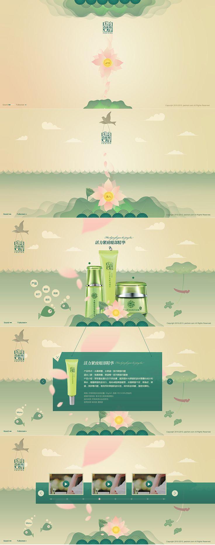 Pechoin-cosmetics(summer style) by sense983.deviantart.com on @deviantART