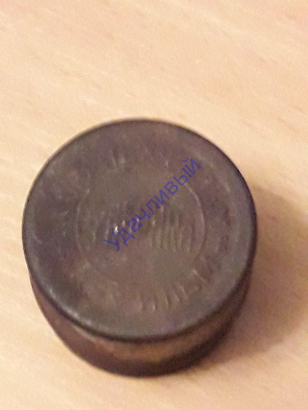 Металлическая коробочка под диафильм
