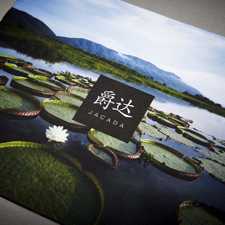 Luxury travel brochure designed and printed for the Chinese market