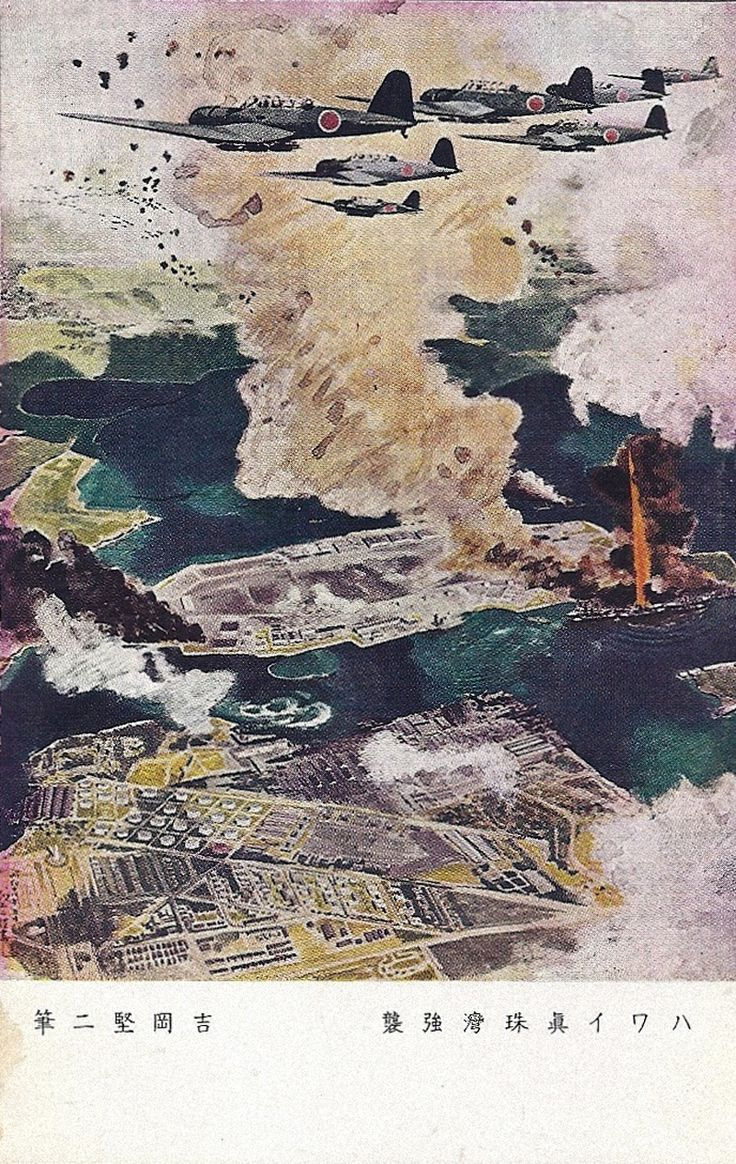 17 best images about ww2 pearl harbor attack uss ese post card depicting the attack on pearl harbor