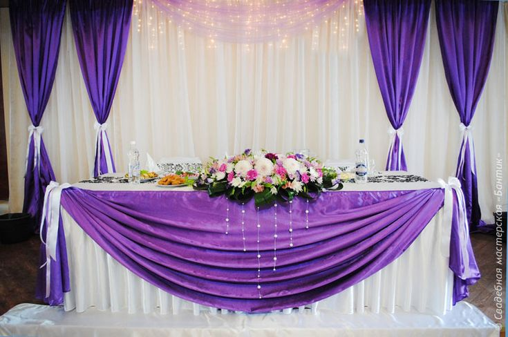 Ideas for a sweethearts table or bridal party table -- Purple drape coloured linen in front of head table #purplewedding