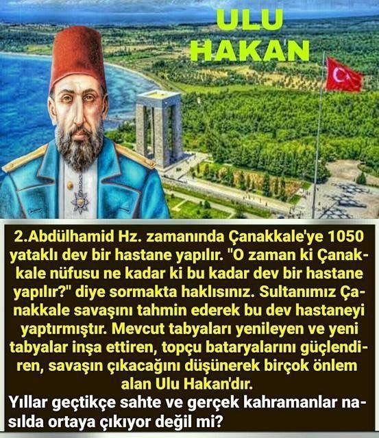 Cennet mekan sultan Abdülhamid Han