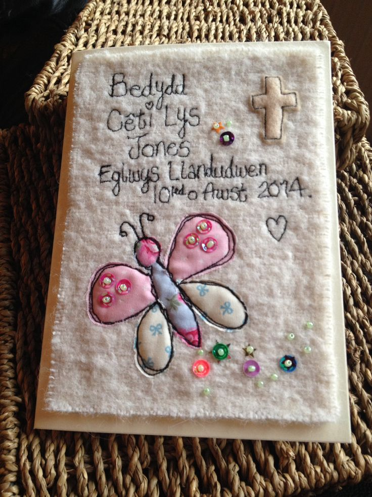 A Cloudy Rabbit Embroidered Keepsake Welsh text Christening Card. #freehandmachineembroidery #christening #Welsh #butterfly #sequins Made by www.facebook.com/somethingalittlebitdiffeRnt