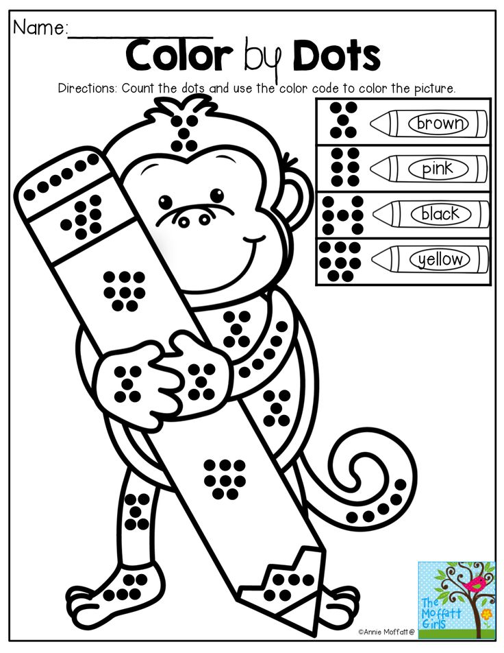 89 best images about summer school on pinterest reading for Count by number coloring pages