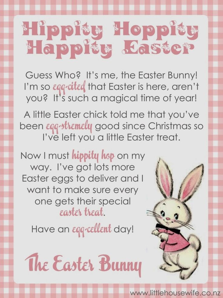 Little Housewife Free Easter Printable - Letter From The Easter