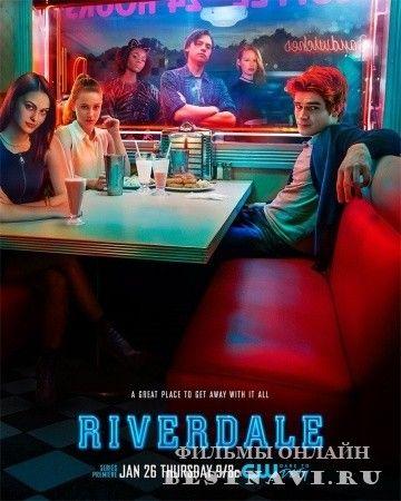 Ривердэйл / Riverdale (2017) #Сериал / Драма  #кино #бесплатно #новинки #фильмы #сериалы