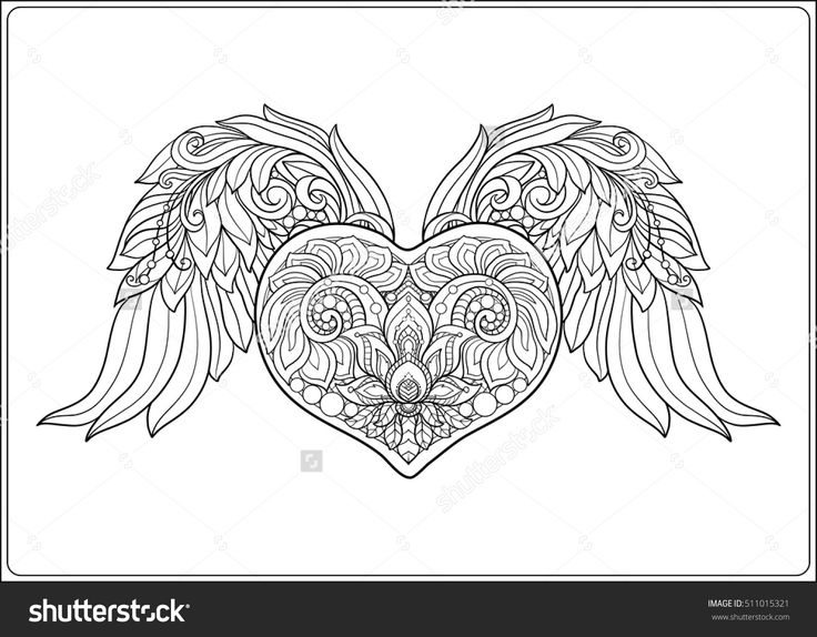 Decorative Patterned Love Heart With Angel Wings Stock