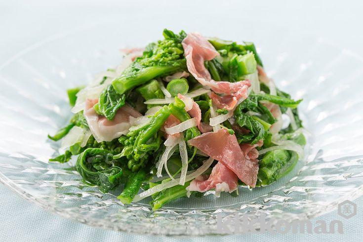 菜の花と生ハムのサラダのレシピをご紹介。ハムと菜の花を使って簡単お手軽に調理できます。炒め物や煮物から揚げ物まで様々な献立レシピを簡単検索!お弁当や健康(ダイエット)レシピもご用意しています。キッコーマンのレシピサイト【ホームクッキング】