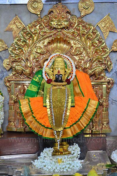 Mahalxmi Today | Mahalaxmi Temple,Mahalaxmi Today,Mahalaxmi Kolhapur,Shree Karveernivasini,Ambabai , Kolhapur Maharashtra