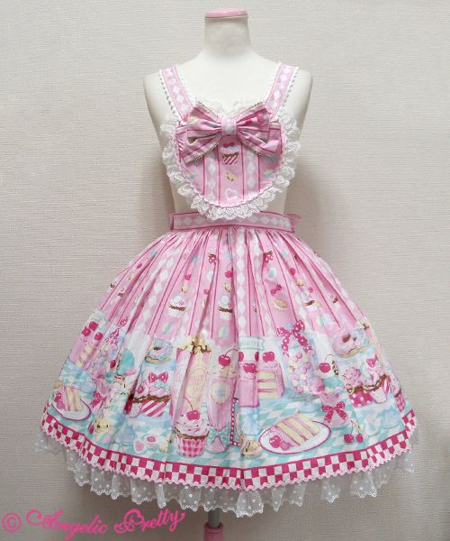Diner Doll Skirt