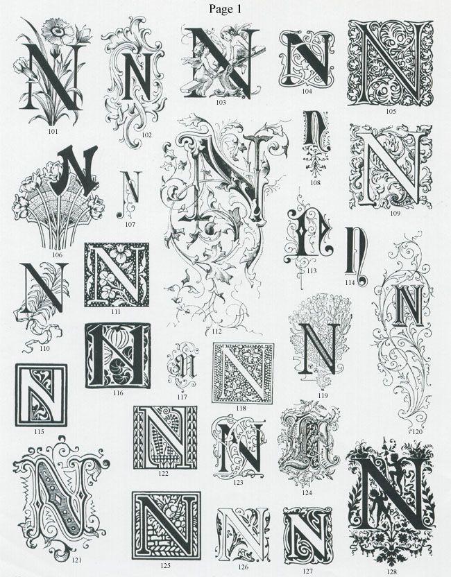 Letter N | Single Letter Ornate