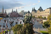 Moscow - Wikipedia, the free encyclopedia