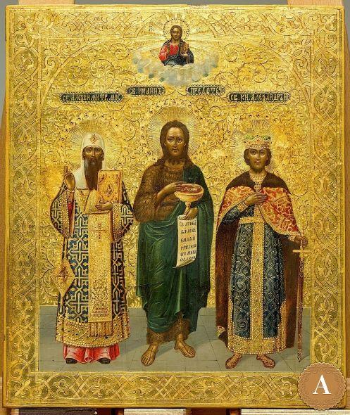 Икона «Избранные Святые»