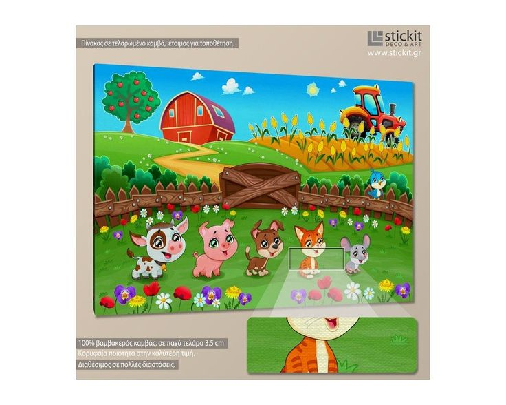 Cute farm animals, παιδικός - βρεφικός πίνακας σε καμβά,14,90 €,http://www.stickit.gr/index.php?id_product=18981&controller=product