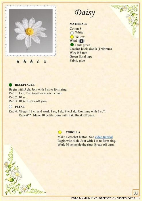 The Book of Crochet Flowers 1_38 (494x700, 216Kb):