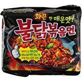 Amazon.com : Samyang 2X Spicy Hot Chicken Flavor Ramen 1.55 Pound : Grocery & Gourmet Food