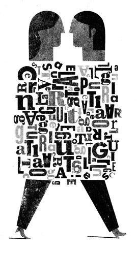 letras discutidas