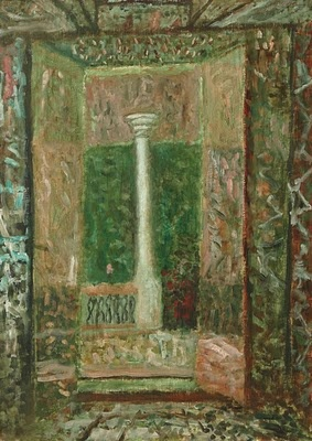 """Column"" by Horia Bernea"