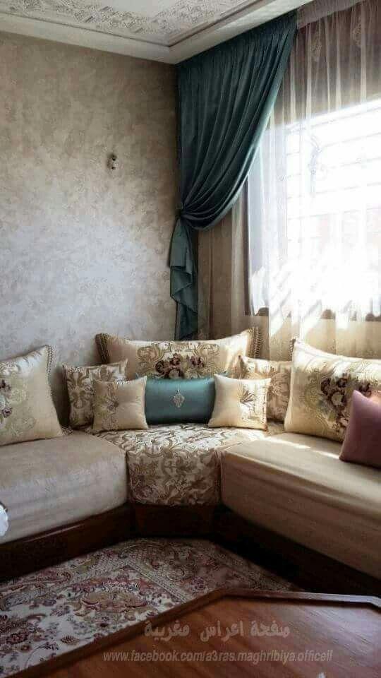 salon teaditionnel marocain - Zellige Beldi Une Colonne Dans Un Salon Moderne