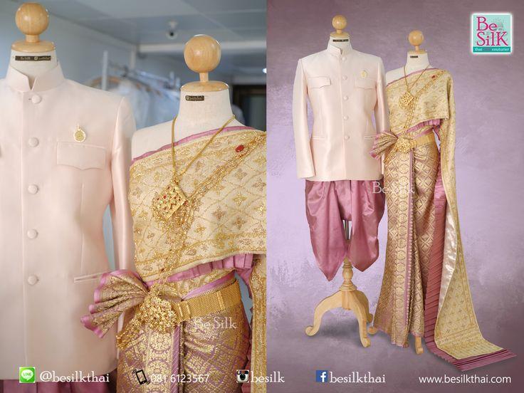 ชุดไทย ชุดไทยเจ้าสาว ชุดไทยแต่งงาน     Thai wedding dress  Thai traditional dress https://www.facebook.com/besilkthai/