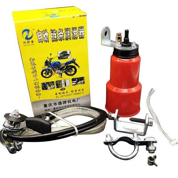 Motorcycle Chain Lubricator Oiler Maintenance Set Motorbike Lubricant Grease Lub