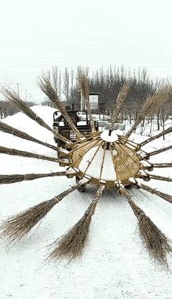 This 16-Brooms Road Sweeper http://ift.tt/2FFU4Xb
