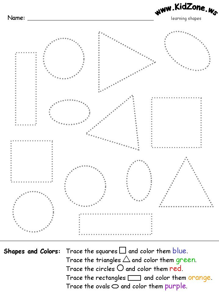 Shape tracing printable Kid Crafts