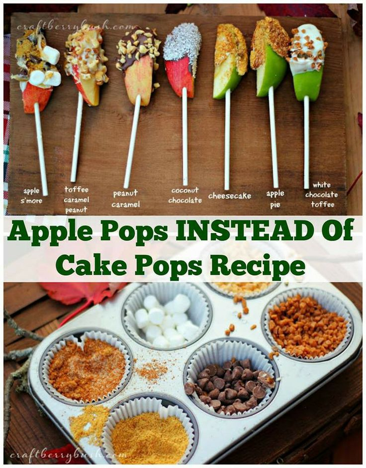 Great idea for kids slumber party...put out several topping ideas and them decorate their own apple pop