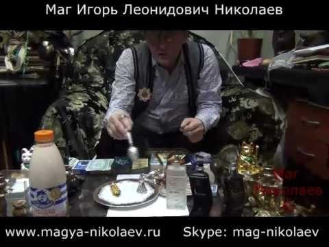 magnikolaev: Новогодние гадания на суженого. Гадать в Новый Год...