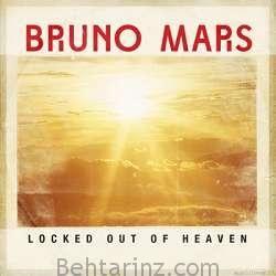 دانلود آهنگ خارجی سبک پاپ با نام Bruno Mars - Locked Out Of Heaven | بهترینز