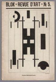 """Wladyslaw Strzeminski - Revue """"Blok 5"""" (1924)."""