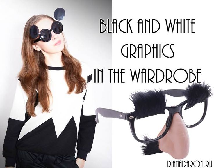 Black and white graphics in the wardrobe