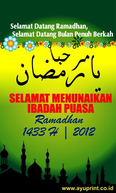 Download Spanduk Banner Ramadhan Format Vector Corel 11 ...
