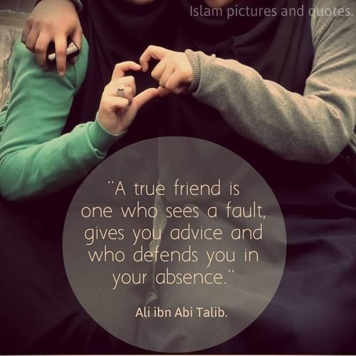 True friends forever | I will always give advice (even if its rubbish) and defend my best friend