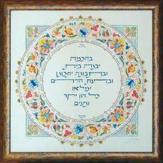hebrew calligraphy alphabet - Buscar con Google